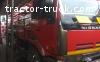 Jual Concrete Pump Truck Nissan Diesel tahun 2009 (Update 15 Juli 2020)