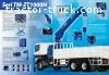 Jual Crane Cargo Tadano TM-ZT1005H Kapasitas 10 Ton (Update 27 November 2020)