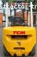 Jual Forklift TCM model FD30 Kapasitas 3 Ton (Update 05 Oktober 2021)