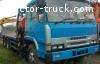 Jual Truck Crane Mitsubishi Fuso Kapasitas 15 Ton (Update 20 November 2019)